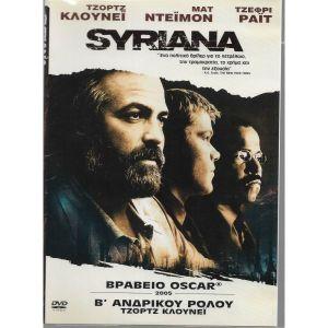 DVD / SYRIANA / ORIGINAL DVD