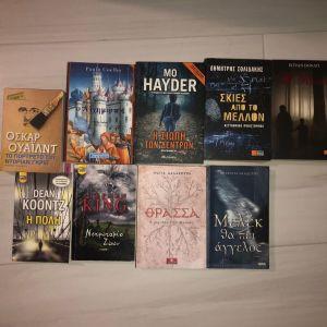 βιβλία ολοκαίνουρια συνολικής αξίας 80 ευρώ(ξάψτε) τα δίνω για 25 όλα μάζι ή αν θέλετε ξεχωριστά το καθένα στεείλτε μνμ