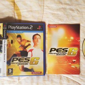 Πωλούνται Playstation 2 videogames