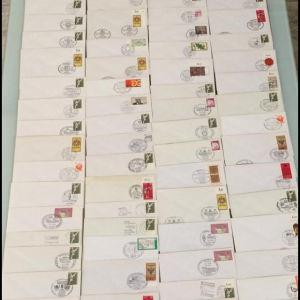 200 διαφορετικοι φακελοι Γερμανιας με αναμνηστικες τοπικες σφραγιδες δεκαετιας 1970.