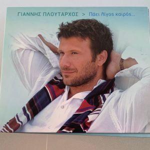 Γιάννης Πλούταρχος - Πάει λίγος καιρός cd