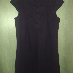Φόρεμα Vintage style