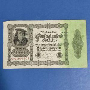 ΓΕΡΜΑΝΙΑ 50.000 ΜΑΡΚ 1922