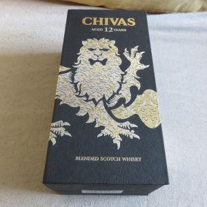 Συλλεκτικο κουτι Chivas