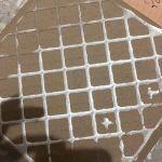 25 πλακάκια γκρι ματ από το κατάστημα Παπαπολίτης 20x20/ 1 τετραγωνικο