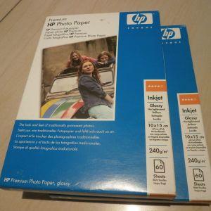 120 φύλλα HP Premium φωτογραφικό χαρτί  10 επί 15 240g/m2