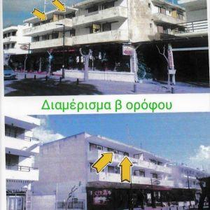 Πωλείται διαμέρισμα Β3: 50'000,00€