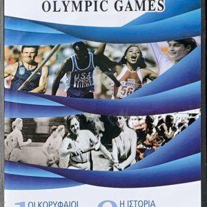 Olympic Games 2 DVD - DVD 1 - Οι Κορυφαίοι Των Ολυμπιακών Αγώνων DVD 2 - Η Ιστορία Των Ολυμπιακών Αγώνων (1896 -2004)