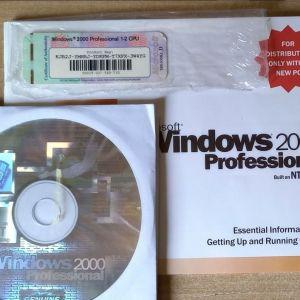 WINDOWS 2000 PRO GB