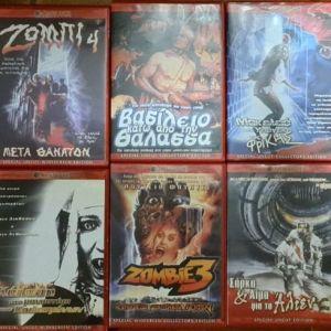 DVD ΤΡΟΜΟΥ ΤΗΣ DARKSIDE -2