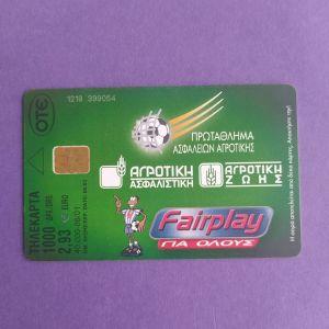 O Fairplay ενδιαφέρεται για ποδόσφαιρο  06/2001