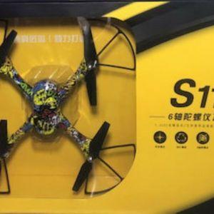 S11D Τηλεκατευθυνόμενο Drone Χωρίς Κάμερα