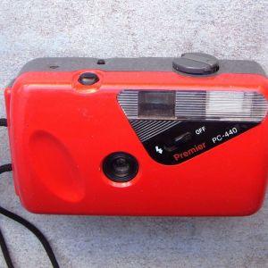 Polaroid Premier PC-440