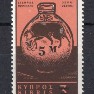 CYPRUS - 1966 - Nr. 24 OVERPRINTED IN BLACK WITH NEW VALUE - MNH