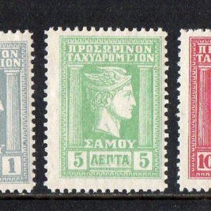 (46) 1912 Σαμος 3α  Γραμ/μα **