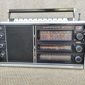 Radio Grundig Satellit 2100 Vintage  FM/LM /MW/SW1/SW2/SW3