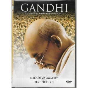 DVD / CANDHI / ORIGINAL DVD