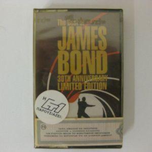 "JAMES BOND""THE BEST OF"" - ΚΑΣΕΤΑ"