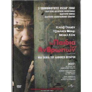 8 DVD  / ΘΡΙΛΕΡ  /  ORIGINAL DVD / 5 ΕΥΡΩ ΕΚΑΣΤΟ