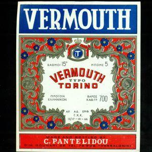 """ΔΥΟ ΠΑΛΙΕΣ ΕΤΙΚΕΤΕΣ . """" VERMOUTH - C. PANTELIDOU"""" στη Θεσσαλονίκη και """"VERMOUTH - DEMOSTHENE POURIS"""" στον Πειραιά . Σε πολύ καλή κατάσταση."""
