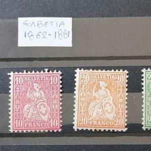 Γραμματοσημα Ελβετία
