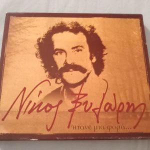 3 CD_Νίκος Ξυλούρης & Πέτρος Γαϊτάνος