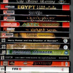 17 αυθεντικά PC GAMES