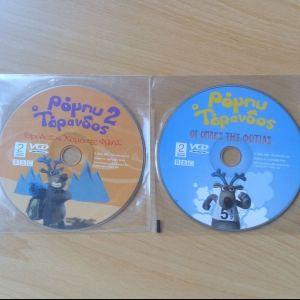 2 παιδικά DVD - BBC