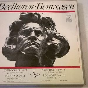Vinyl LP ( 2 ) Beethoven Symphony N 9 & Leonore N 3