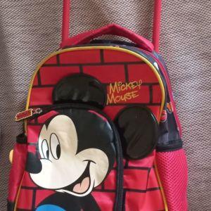 Τσάντα σχολική για αγόρι