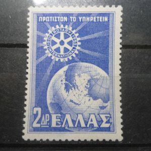 1956 ΡΟΤΑΡΥ ΑΣΦΡΑΓΙΣΤΗ ΜΝΗ LUX