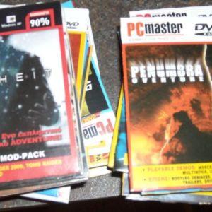 PC Master Disks (185 CD/DVD)
