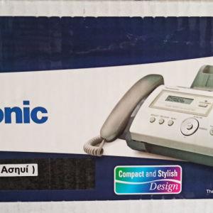 Fax Panasonic και τηλέφωνο μαζί (Καινουριο) ΣΕ ΜΙΣΗ ΤΙΜΗ!!!