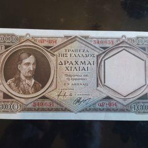 1000 Δραχμαι 1944