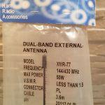 κεραία ham.radio xmr-77  (diamond mr-77)