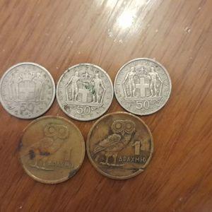 Συλλογή Νομισμάτων από Ελλάδα