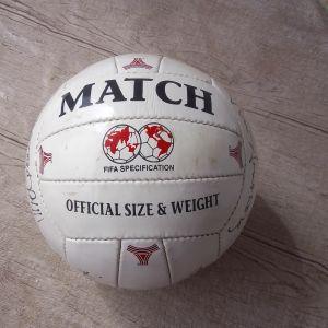 Μπάλα με αυτόγραφα ποδοσφαιριστών της Τοτεναμ