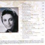 """""""ΜΙΚΡΕΣ  ΚΥΚΛΑΔΕΣ"""" ΤΟΥ Ο. ΕΛΥΤΗ ΣΕ ΜΟΥΣΙΚΗ Μ.ΟΕΟΔΩΡΑΚΗ [ΣΠΑΝΙΟ ΜΟΥΣΙΚΟ ALBUM ΣΕ CD]"""
