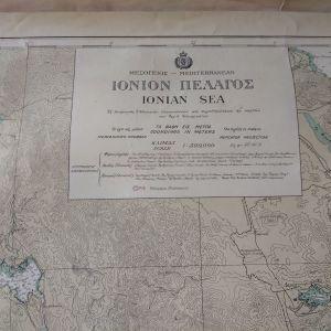 Συλλεκτικό σπάνιοι χάρτες Βασιλικού Ναυτικου
