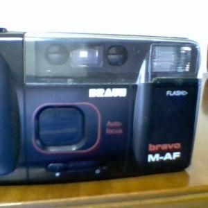 Φωτογραφική μηχανή με φιλμ BRAUN bravo M - AF MOTOR