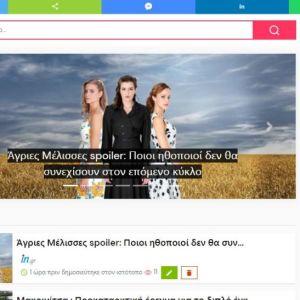Πωλείται η πλατφόρμα ειδήσεων enalaktiko.eu