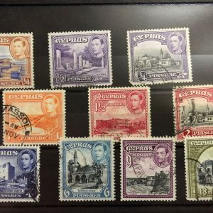 Cyprus Stamps - Issues of 1937/1951  - LOT WITH 10 STAMPS - USED