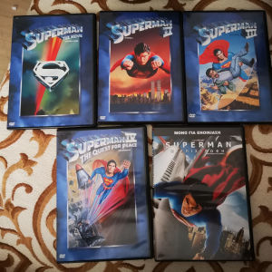 Superman 5 DVD συλλεκτικά