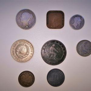 ΛΟΤ με διάφορα σπάνια ξένα νομίσματα