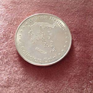 Αναμνηστικό κέρμα