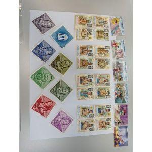 600 Γραμματόσημα