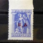 1913 Ε.Δ. ΧΙΟΥ ΑΣΦΡΑΓΙΣΤΟ ΜΕ ΣΑΡΝΙΕΡΑ ΑΚΡΗ ΦΥΛΛΟΥ
