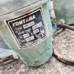 πλήρης συστημα συντριβανιου FONTANA