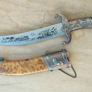 Σπαθί διακοσμητικό Ασιατικό