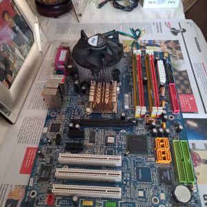 υπολογιστής χωρίς κουτί - σετακι 775